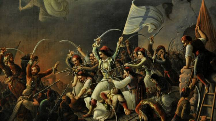 The Rise of Nationalism in Europe | Revision Notes